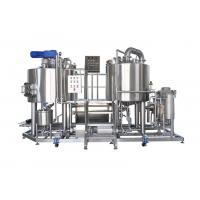 Buy cheap Durable Craft Brewing Equipment 1500L Output 2MM Exterior Shell Brewing Tanks from wholesalers