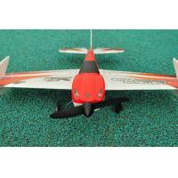 Buy cheap Easysky Micro Remote Controlled Infrared 2.4G 4ch RC RTF Lambor Air 3D RC Airplanes from wholesalers