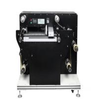 Buy cheap Roll Cutting Machine DBX from wholesalers