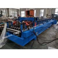 Buy cheap Australia New Zealand Standard Steel Structure Cold Roll Forming Machine Automatic Change C/Z Purlin from wholesalers