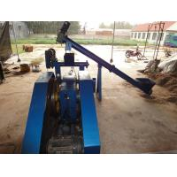 Buy cheap punching(stamping/press type) biomass fuel particles block making machine from wholesalers