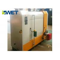 Buy cheap Industrial Gas Steam Boiler , Commercial Steam Generator For Papermaking from wholesalers