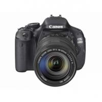 Buy cheap Canon EOS 600D product