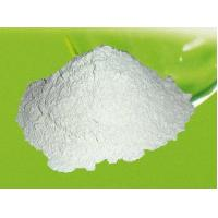 Buy cheap Natamycin Raw Powder Pharmaceutical Raw Materials For Food Additive  No 7681-93-8 from wholesalers