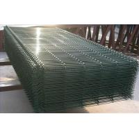 Buy cheap Curvy Welded Wire Mesh Fence from wholesalers