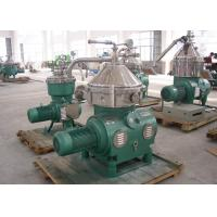 Buy cheap High Speed Disc Bowl Centrifuge / Vegetable Oil SeparatorFor Fats Refining from wholesalers