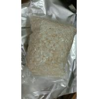 Buy cheap nmc  mephedrone  drone   ephedrone Meow Bath Salts 3 MMC 3MEC 4 MMC 4 CMC 4 MEC 4 CEC Crystal Mephedrone from wholesalers