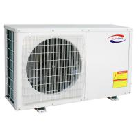 Buy cheap Hot water heat pump water heater,air heat pump MD60D,high quality from wholesalers