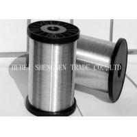 Buy cheap Bright 2.1mm Galvanized Iron Wire Weight 500kg / Roll For Woven Mesh / Binding from wholesalers