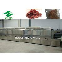 Buy cheap Microwave Drying Machine / Sterilization Meat Roasting Equipment For Beef Jerky from wholesalers