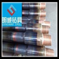 Buy cheap 2 7/8'' Drill Pipe for Sale from wholesalers