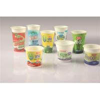 Buy cheap Disposable Custom Plastic / PP / PS Yogurt Cups With Printed Shrink Label from wholesalers