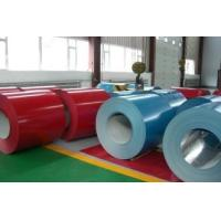 Buy cheap Multi Color Prepainted Steel Coil With PE Protective Film Customized from wholesalers