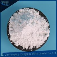 Buy cheap amorphous pure silica powder egypt buyer microsilica in concrete ppt from wholesalers