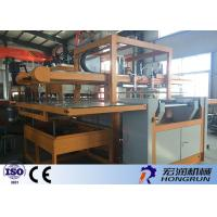 Buy cheap High Speed Thermocol Cup Plate Glass Making Machine Forming Area 1000 * 1100mm product