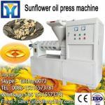 Buy cheap sunflower oil press plant peanut machine Peanut Screw Oil Press Edible Oil Production Line Manufacturer cold press machi from wholesalers