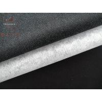 Buy cheap sell nonwoven fusible interlining from wholesalers
