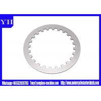Buy cheap GRAND GN5 DREAM Motorcycle Clutch Disc Clutch Fixing Plate ADC12 Material from wholesalers