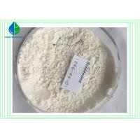 Buy cheap Cutting Cycle Injectable Anabolic Steroids Boldenone Cypionate for Muscle Building , CAS 846-48-0 from Wholesalers