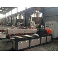 Buy cheap AS/PA/PC Carbon Fiber Plastic Pellet Extruder High Efficiency Heat Transfer from wholesalers