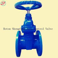 Buy cheap DIN 3202 F4 DN100 enconomic price GGG50 handwheel cold water gate valve factory from wholesalers