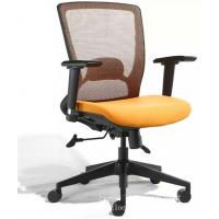 Buy cheap Shop home office chair furniture for desk chairs with hydraulic lift cylinder and more functiional properties from wholesalers