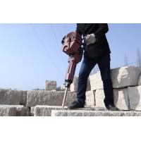 Buy cheap 95A protable hand held diesel jack hammer/rock drill /concrete breaker from wholesalers