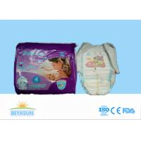 Buy cheap Baby Care Pull Ups Training Pants , Printed Pull Up Nappy Pants For Baby from wholesalers