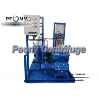 Buy cheap Professional Waste Oil Centrifuge Separator Module Low Power Consumption from wholesalers