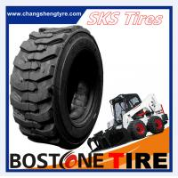 Buy cheap High performance industrial skid steer tires 10-16.5nhs tyres with deep tread product