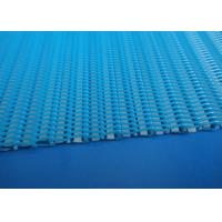 Buy cheap Small Loop Spiral Belt Filter Cloth Polyester Material For Waste Water Treatment from wholesalers