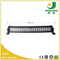 Buy cheap 4x4 Led Car Light , auto led light arch bent,  double row DC 12V 120w led curved light bar from wholesalers