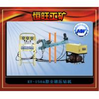 Buy cheap KY-150 type of hydraulic drilling rig from wholesalers