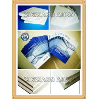 Buy cheap AUKO decor gypsum board for ceiling from wholesalers
