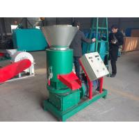 Buy cheap Electric Flat Die Wood Pellet Mill for Sawdust Agricultural Residues or Energy Crops from wholesalers
