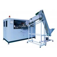 Buy cheap 6000 BPH Water Bottle Blowing Machine / Automatic Stretch Blow Moulding Machine from wholesalers