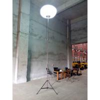 Buy cheap 1000W metal halide lamp balloon lighting tower with tripod manual or pneumatic from wholesalers