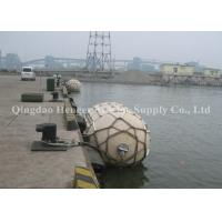 Buy cheap BV CCS SGS GL ABS Certificate 0.08MPa High Pressure Marine Ship Fender with Q235 Flange from wholesalers
