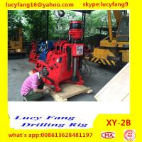Buy cheap China Deutz Engine Cheapest High Quality XY-2B  Skid Mounted Geotechnical Core Drilling Rig With SPT Equipment from Wholesalers