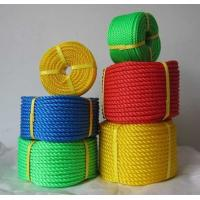 Buy cheap PP/PE fishing rope from wholesalers