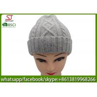 Buy cheap Chinese manufactuer ladies  winter knitting hat 45%cony hair 15%wool 40%Acrylic76g 20*20cm light grey keep warm from wholesalers