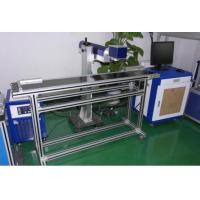 Buy cheap High Precision CO2 Laser Marking Machine For Packing Box / Plastic Button from Wholesalers