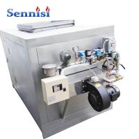 Buy cheap Coating Production Line 380V Industrial Natural Gas Burners from wholesalers