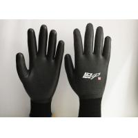 Buy cheap 15 Gauge Nylon Latex Coated Gloves Excellent Breathability EN388 Certificated from wholesalers