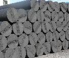 Buy cheap Artificial Graphite Electrode from wholesalers