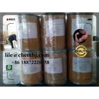 Buy cheap D-Biotin Vitamin H 58-85-5 99% High Purity Pharmaceutical Raw Material from wholesalers
