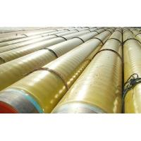 Buy cheap 3PE Carbon Steel Welded Pipes A53 / API 5L GR.A, GR.B  ASTM A53, BS1387 DIN 2440 from wholesalers