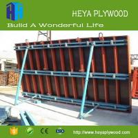 Buy cheap Steel-frame plywood formwork multi wood and plywood sheets 3 - 24mm from wholesalers