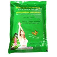 Buy cheap MeiZiTang botanical slimming 100% nature soft gel from wholesalers