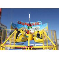 Buy cheap 380V Tagada Funfair Ride With Central Rotating Hub And Counter Rotating Arms from wholesalers